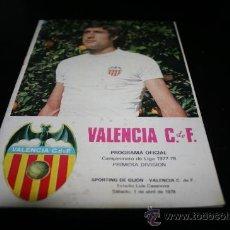 Coleccionismo deportivo: PROGRAMA FÚTBOL VALENCIA-SPORTING TEMPORADA 77-78. Lote 25184598