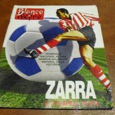 Coleccionismo deportivo: REVISTA : BLANCO Y NEGRO 7/1997 ZARRA.- RPTJE.FCO. RIVERA ORDOÑEZ, BALONY COHEN-PINTOR-. Lote 48544055