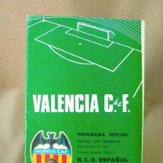 Collezionismo sportivo: REVISTA, PROGRAMA OFICIAL, VALENCIA, ESPAÑOL, 1970 - 1971. Lote 25545867