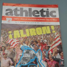 Coleccionismo deportivo: REVISTA OFICIAL ATHLETIC CAMPEON - FINAL COPA 1973 CASTELLON. BILBAO. INCLUYE POSTER ATHLETIC. Lote 26274153