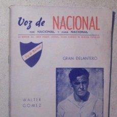 Coleccionismo deportivo: 1946 REVISTA VOZ DE NACIONAL, FUTBOL URUGUAY. MAGAZINE FOOTBALL N° 26 - WALTER GOMEZ. Lote 26515176