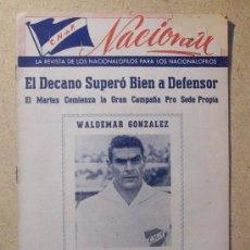 Coleccionismo deportivo: 1952 REVISTA CLUB NACIONAL DE FOOTBALL, FUTBOL URUGUAY. MAGAZINE N° 51 - WALDEMAR GONZALEZ. Lote 26575655