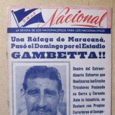 Coleccionismo deportivo: 1952 REVISTA CLUB NACIONAL DE FOOTBALL, FUTBOL URUGUAY. MAGAZINE N° 59 - SCHUBERT GAMBETTA. Lote 26575696