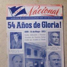 Coleccionismo deportivo: 1953 REVISTA CLUB NACIONAL DE FOOTBALL, FUTBOL URUGUAY. MAGAZINE N° 95 SANTAMARIA. Lote 26575761