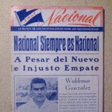 Coleccionismo deportivo: 1953 REVISTA CLUB NACIONAL DE FOOTBALL, FUTBOL URUGUAY. MAGAZINE N° 120 - WALDEMAR GONZALEZ. Lote 26625761