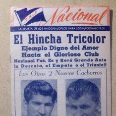 Coleccionismo deportivo: 1953 REVISTA CLUB NACIONAL DE FOOTBALL, FUTBOL URUGUAY. MAGAZINE N° 126 LEIVA - WASHINGTON MAÑANA. Lote 176705777