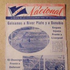 Coleccionismo deportivo: 1954 REVISTA CLUB NACIONAL DE FOOTBALL, FUTBOL URUGUAY. MAGAZINE N° 153. Lote 176705787