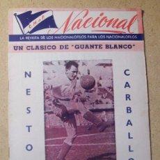 Coleccionismo deportivo: 1954 REVISTA CLUB NACIONAL DE FOOTBALL, FUTBOL URUGUAY. MAGAZINE N° 148 NESTOR CARBALLO. Lote 26626010