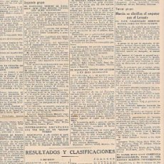 Coleccionismo deportivo: HERCULES-MURCIA-LEVANTE - AÑO 1934/35 - 39 HOJAS DEL DIARIO ALICANTINO AHORA - FOTOS...ETC.. Lote 27178319