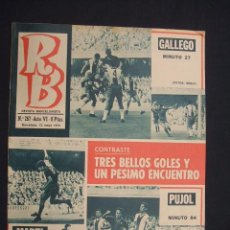 Coleccionismo deportivo: RB - REVISTA BARCELONISTA - Nº 267 - 12 MAYO 1970 - . Lote 27393230