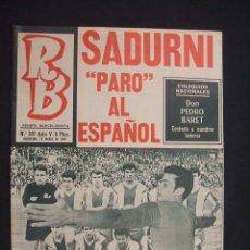 Coleccionismo deportivo: RB - REVISTA BARCELONISTA - Nº 207 - 18 MARZO 1969 - . Lote 27394152