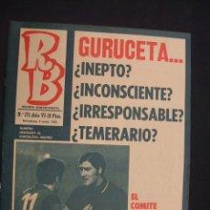 Coleccionismo deportivo: RB - REVISTA BARCELONISTA - Nº 271 - 9 JUNIO 1970 - . Lote 27494421