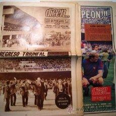 Coleccionismo deportivo: DICEN - 9 ABRIL 1974 - FC BARCELONA BARÇA CAMPEON DE LIGA + ESPECIAL. Lote 27782877