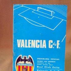 Coleccionismo deportivo: REVISTA, PROGRAMA OFICIAL, REAL CLUB CELTA, VALENCIA, CAMPEONATO DE LIGA, 1971. Lote 28371386