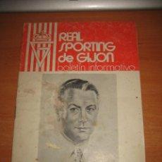 Coleccionismo deportivo: REAL SPORTING DE GIJON BOLETIN INFORMATIVO OCTUBRE 1976 PORTADA JOSE Mª FDZ ALVAREZ. Lote 28255696