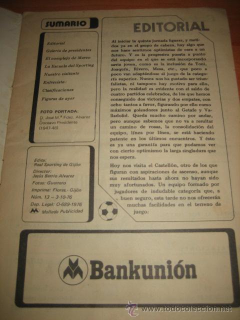Coleccionismo deportivo: REAL SPORTING DE GIJON BOLETIN INFORMATIVO OCTUBRE 1976 PORTADA JOSE Mª FDZ ALVAREZ - Foto 2 - 28255696