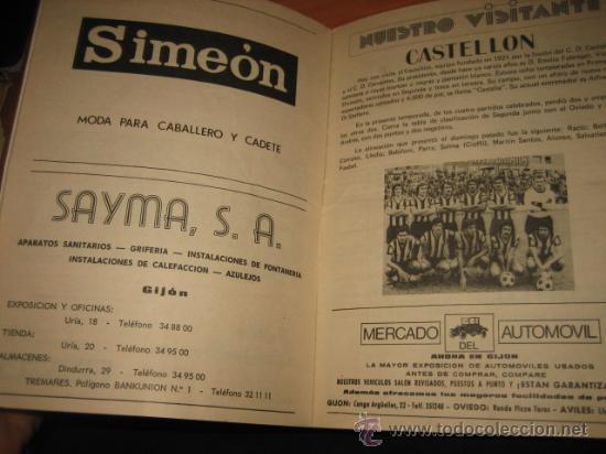 Coleccionismo deportivo: REAL SPORTING DE GIJON BOLETIN INFORMATIVO OCTUBRE 1976 PORTADA JOSE Mª FDZ ALVAREZ - Foto 3 - 28255696