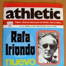 Coleccionismo deportivo: ATHLETIC, Nº 18 - REVISTA OFICIAL DEL ATHLETIC CLUB DE BILBAO - JUNIO DE 1974. Lote 28295496