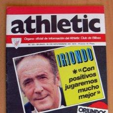 Coleccionismo deportivo: ATHLETIC, Nº 23 - REVISTA OFICIAL DEL ATHLETIC CLUB DE BILBAO - NOVIEMBRE DE 1974. Lote 28295666