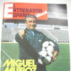 Coleccionismo deportivo: ANTIGUA REVISTA ENTRENADOR ESPAÑOL DE FUTBOL - MIGUEL MUÑOZ NUEVA EPOCA - ENVIO GRATIS A ESPAÑA. Lote 28295736