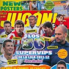 Coleccionismo deportivo: REVISTA JUGON Nº 60 (NUEVA Y PRECINTADA). Lote 28460147