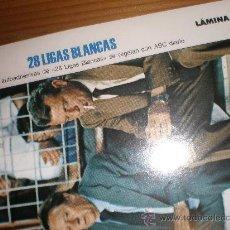 Coleccionismo deportivo: LIGAS BLANCAS,AUTOADHESIVAS,REAL MADRID. Lote 28942199