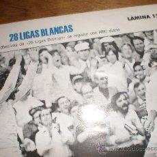Coleccionismo deportivo: LIGAS BLANCAS,AUTOADHESIVAS,REAL MADRID. Lote 28942367