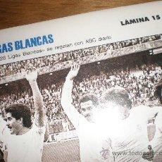 Coleccionismo deportivo: LIGAS BLANCAS,AUTOADHESIVAS,REAL MADRID. Lote 28942582