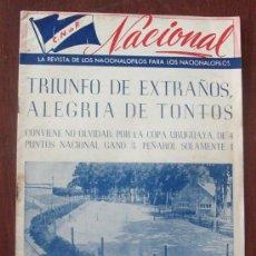 Coleccionismo deportivo: 1952 REVISTA CLUB NACIONAL DE FOOTBALL, FUTBOL URUGUAY. MAGAZINE N° 31 PARQUE CENTRAL. Lote 176705783