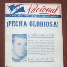 Coleccionismo deportivo: 1951 REVISTA CLUB NACIONAL DE FOOTBALL, FUTBOL URUGUAY. MAGAZINE N° 25 ANIBAL PAZ. Lote 176705778