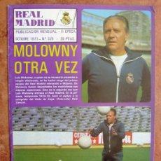 Coleccionismo deportivo: REAL MADRID - BOLETIN MENSUAL Nº 329 - OCTUBRE 1977. Lote 29911073