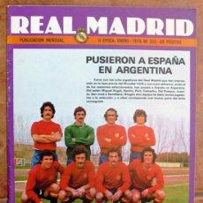 Coleccionismo deportivo: REAL MADRID - BOLETIN MENSUAL Nº 332 - ENERO 1978. Lote 29913070