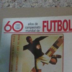 Coleccionismo deportivo: &HISTORIA DE LOS MUNDIALES-60 AÑOS DE CAMPEONATO MUNDIAL DE FUTBOL-(ITALIA-34). Lote 29957117