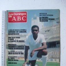 Coleccionismo deportivo: LOS DOMINGOS DE ABC - FUTBOL - PORTADA CUNNINGHAM DEL REAL MADRID - AÑO 1979. Lote 30185060