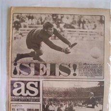Coleccionismo deportivo: AS. DIARIO GRÁFICO DEPORTIVO. Nº 1983, 22 ABRIL 1974. Lote 30328140