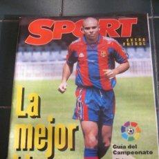Coleccionismo deportivo: ESPECIAL REVISTA LIGA 96-97.,CON TODOS LOS DATOS. Lote 103681754