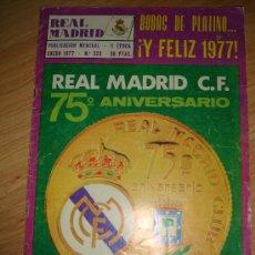 Coleccionismo deportivo: REVISTA DEL REAL MADRID, ENERO 1977, 75º ANIVERSARIO, POSTER CENTRAL DEL PORTERO AMADOR. Lote 31835462