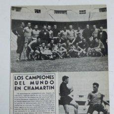 Coleccionismo deportivo: REVISTA DEL REAL MADRID Nº 47 - JUNIO 1954 - 32 PAGINAS - MIDE 31 X 22 CMS. ESTABA ENCUADERNADA.. Lote 32111038