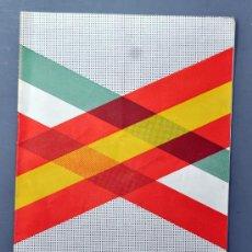 Coleccionismo deportivo: PROGRAMA-BOLETIN DEL ESPAÑA-ITALIA DEL AÑO 1960 CON VARIA PUBLICIDAD, ETC.... Lote 32386231