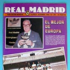 Real Madrid - Boletin mensual nº 367 - Diciembre de 1980
