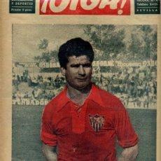 Coleccionismo deportivo: REVISTA ¡OIGA! - 17 MAYO 1954 - Nº 27 (VER CONTRAPORTADA). Lote 33636510