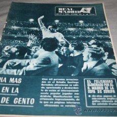 Coleccionismo deportivo: REVISTA DEL R. MADRID Nº 185 OCTUBRE 1965 (DESPEDIDA GENTO) R. MADRID - RIVER PLATE. Lote 33793883