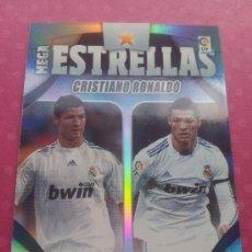 Coleccionismo deportivo: 425 - CRISTIANO RONALDO (REAL MADRID) MEGA ESTRELLAS MEGACRACKS 2011-2012 PANINI LIGA 11/12 - . Lote 34399389