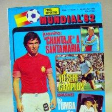 Coleccionismo deportivo: REVISTA DE FUTBOL, PANEL DEPORTIVO, Nº 1, FEBRERO DE 1982, MUNDIAL 82, POSTER CENTRAL MARADONA. Lote 35788922