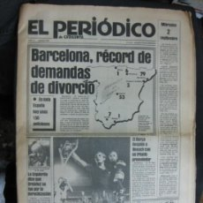 Coleccionismo deportivo: ENCUENTRO DE HOMENAJE A REXACH.F.C.BARCELONA 1 - ARGENTINA 0. . 2 SEPTIEMBRE 1981.EL PERIODICO.. Lote 36089602