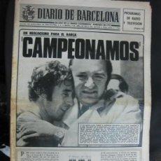 Coleccionismo deportivo: LA LIGA. 9 ABRIL 1974. F.C.BARCELONA. CAMPEONES BARÇA. DIARIO BARCELONA.. Lote 39099294