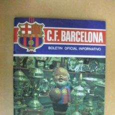 Colecionismo desportivo: BOLETIN OFICIAL INFORMATIVO C.F.BARCELONA. Nº 9. SEPTIEMBRE 1971.. Lote 36628606