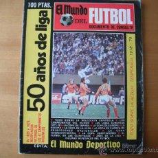Coleccionismo deportivo: GUIA EL MUNDO DEL FUTBOL -EL MUNDO DEPORTIVO- 78/79. VER FOTOS ADICIONALES.. Lote 36661973