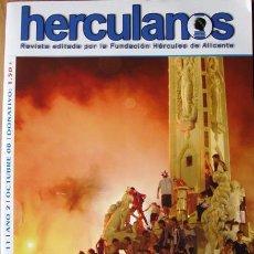 Coleccionismo deportivo: ALICANTE REVISTA FÚTBOL HERCULANOS AÑO 2008-40 PAGINAS-TAMAÑO 21X29,7 VER FOTOS. Lote 36763222