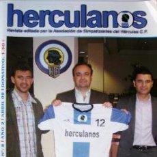Coleccionismo deportivo: ALICANTE HÉRCULES REVISTA DE FÚTBOL HERCULANOS Nº8 ABRIL 2008, TAMAÑO FOLIO 40 PAGINAS-VER FOTOS-. Lote 36947857